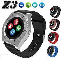 Умные часы Часы Smart Watch Z3, часы смарт вач Z3, электронные смарт часы, реплика, отличное качество!