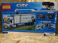Конструктор COGO City 4153 Полицейский участок, фото 1