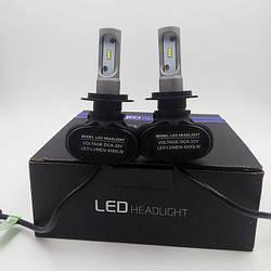 Комплект светодиодных ламп головного света LED S1-H27 светодиодная фара основного света LED S1-H27