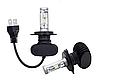 Комплект светодиодных ламп головного света LED S1-H4 светодиодная фара основного света LED S1-H4, фото 3
