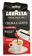 Кофе молотый Lavazza Crema e Gusto Classico 250г