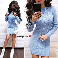 Платье женское вязаное мини модное красивый узор косы Smmk2967