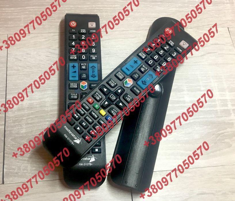 С подсветкой пульт samsung smart tv 3d и без 3d пульт самсунг смарт тв