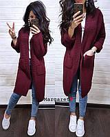 Кардиган женский вязаный стильный миди с карманами  разные цвета Pmk129