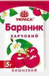 Краситель пищевой (вишнёвый)
