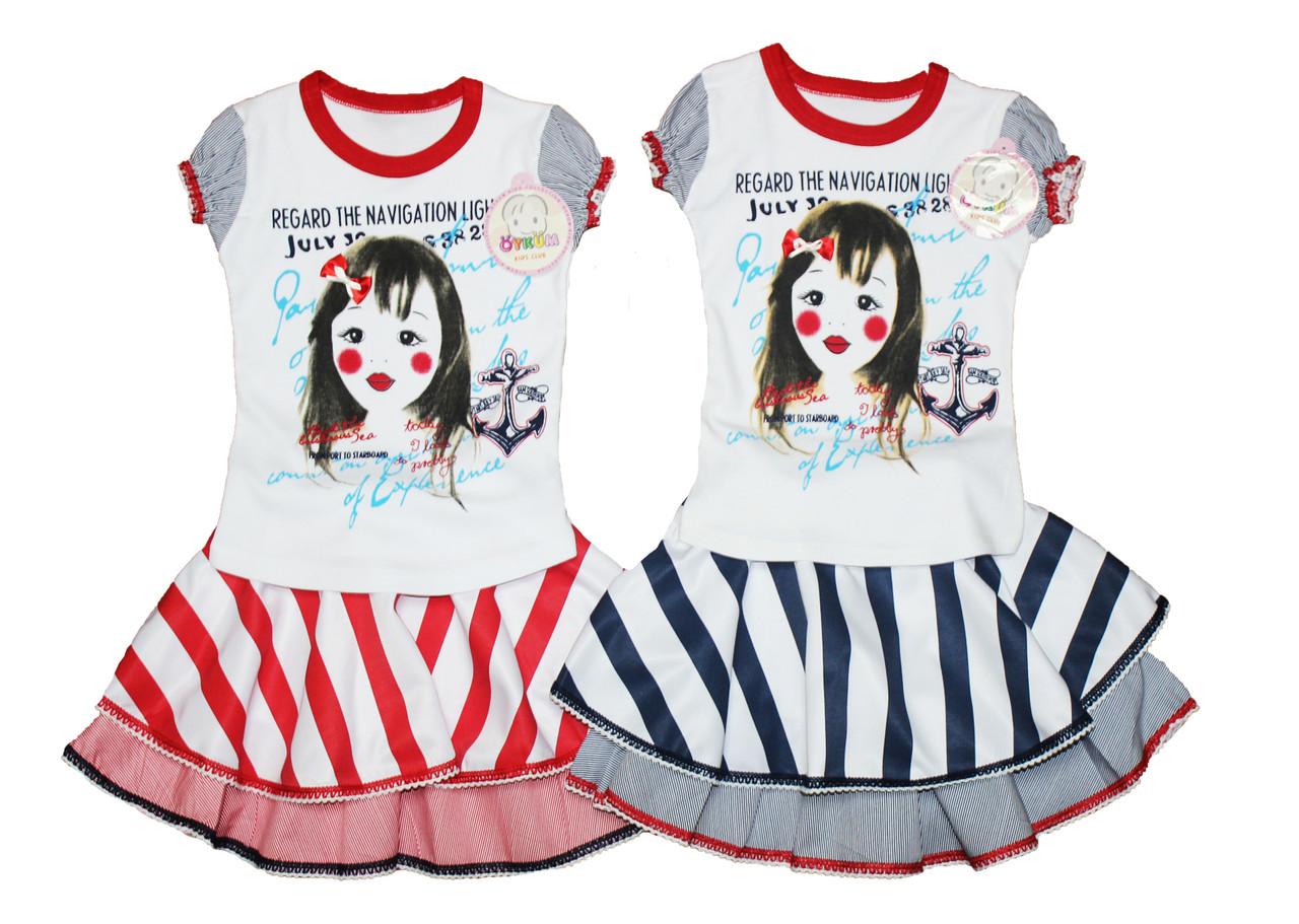 Костюм детский трикотажный на лето для девочки юбка + футболка. Паночка 853