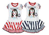 Костюм детский трикотажный на лето для девочки юбка + футболка. Паночка 853, фото 1