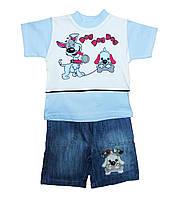 Костюм детский летний мальчуковый, джинсовые шорты + футболка. Джек, фото 1