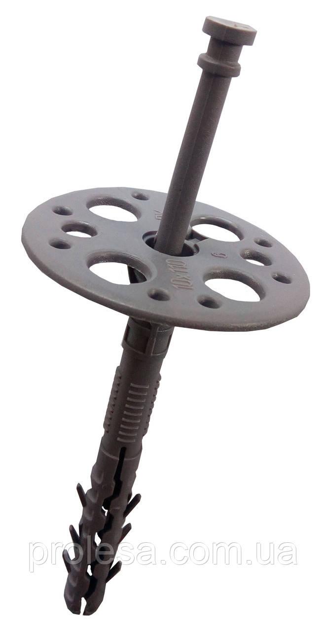 Дюбель-зонт 10х100мм с пластиковым гвоздем для крепления теплоизоляции