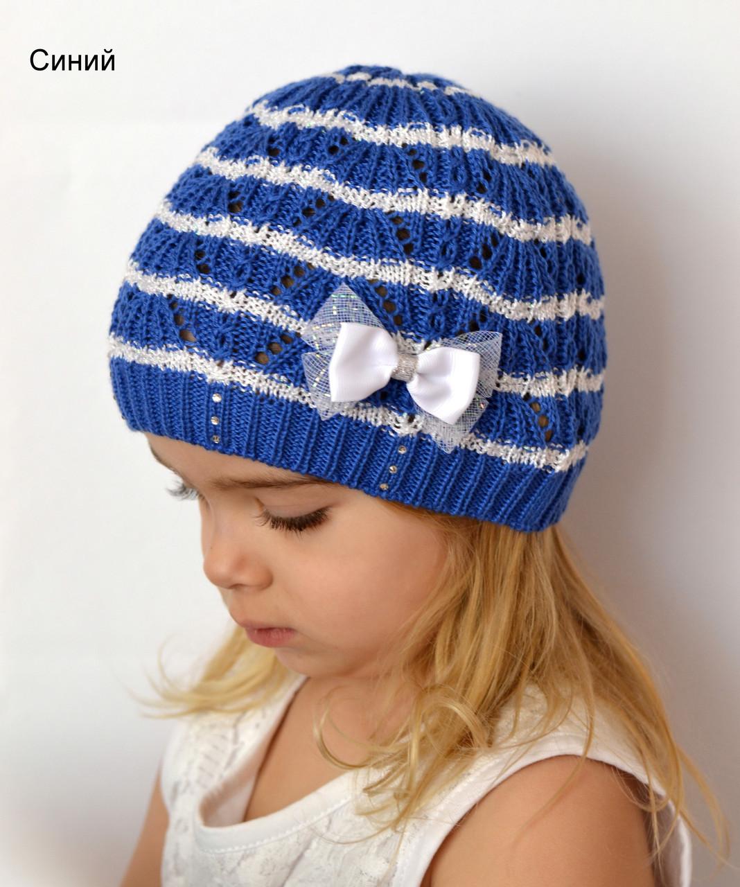 Акция! Веер ажурная весенняя шапка, р.48-52 хлопок 60% (мал.размер) голубой, салат, синий