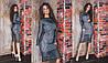 Платье  верх сетка с блестками / 4 цвета арт 8330-404, фото 2