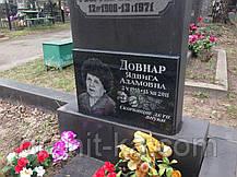 Ритуальна табличка на пам'ятник, фото 2