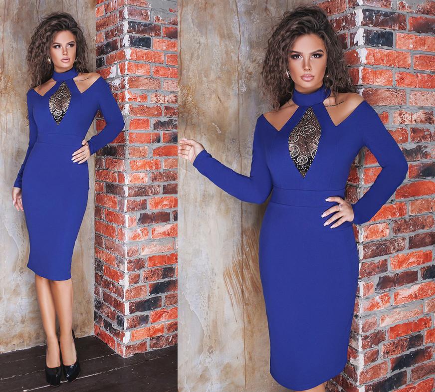 Платье  на груди декорировано кружевом / 3 цвета арт 8331-404