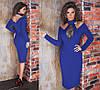 Платье  на груди декорировано кружевом / 3 цвета арт 8331-404, фото 3