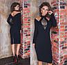 Платье  на груди декорировано кружевом / 3 цвета арт 8331-404, фото 4