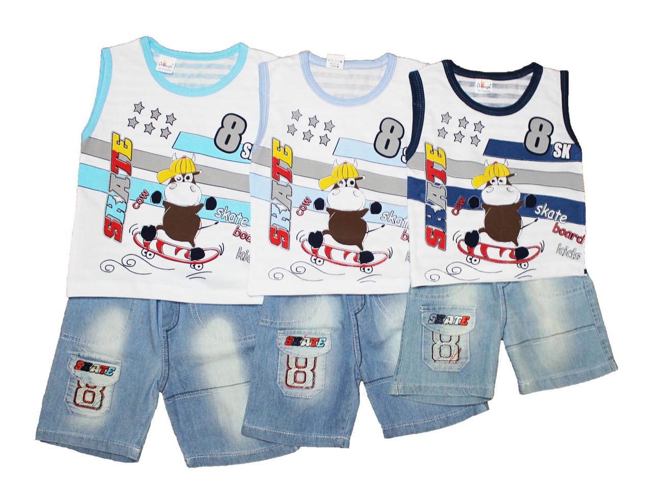 Костюм дитячий літній для хлопчика безрукуавка + шорти. UNS 971
