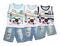 Костюм детский летний для мальчика безрукуавка + шорты. UNS 971