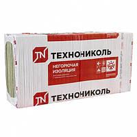 Базальтовый утеплитель Технониколь Технофас 50мм (пл. 145кг/м3)