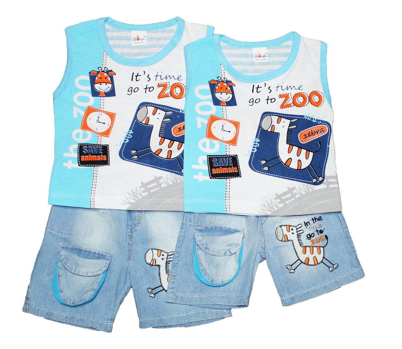 костюм детский летний для мальчика шорты + безрукавка. UNS 972