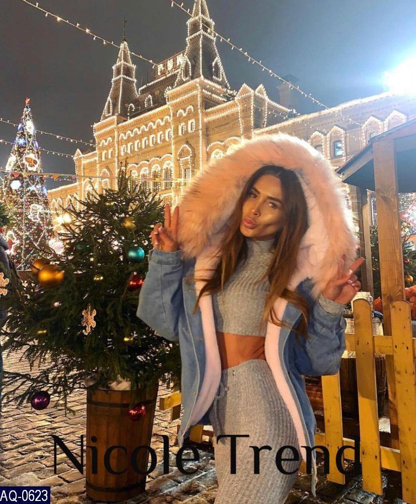 c76c097d Прогулочный костюм женский 2019