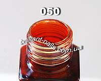 Витражный краситель 050, Оранжевый, 2мл