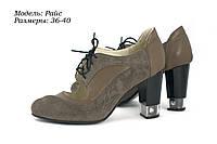 Туфли от производителя оптом.