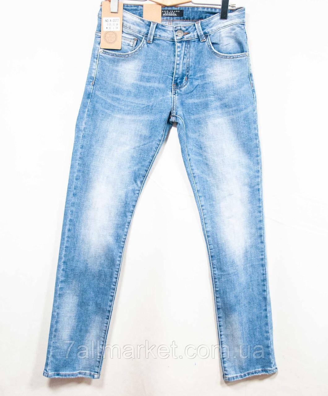 6a1877b2546 джинсы мужские цветные синие норма