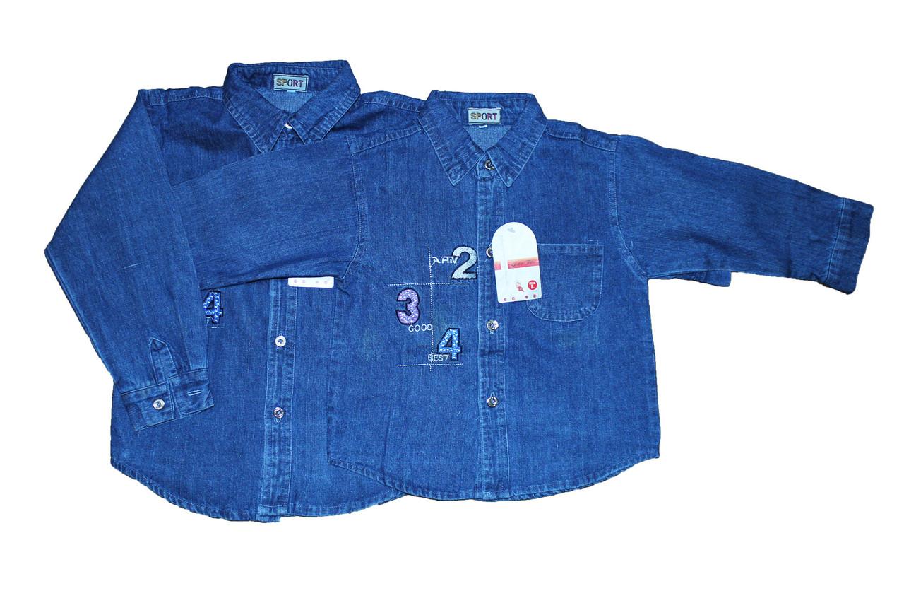 Рубашка детская джинсовая для мальчика. №2