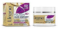 Крем-концентрат для лица уникальное восстановление против морщин «Lirene Folacyna DUO Expert 60+» 50 мл