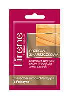 Маска для лица от морщин в сашетках «Lirene dermo programm» 10 мл