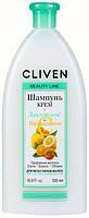 Шампунь крем с лактоилом и витамином С «Cliven Beauty Line»  500 мл