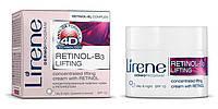 """Крем-концентрат для лица лифтинг с ретинолом 55+ """"Lirene beauty care new"""" """"Основной уход 4D"""" 50 мл"""