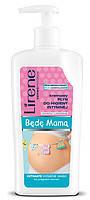 Гель для интимной гигиены беременных женщин «Lirene Body color» 300 мл