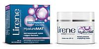 Матирующий крем для лица и шеи «Lirene Hyaluro mat» 50 мл
