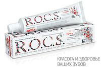 """Зубная паста для взрослых """"Рокс Ветка Сакуры"""" 74 гр - COSSMO - интернет-магазин парфюмерии и косметики в Одессе"""