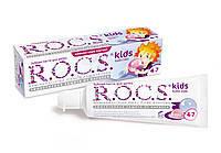 "Зубная паста для детей ""Рокс Бабл Гам"" 45 г"