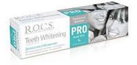 Зубная паста отбеливающая «ROCS pro Sweet Mint» 135 гр