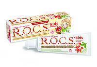 """Зубная паста для детей """"Рокс Kids Барбарис"""" 45 г"""