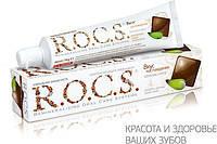 """Зубная паста для взрослых """"Рокс Вкус Наслаждения Шоколад и Мята"""" 74 гр"""