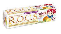 """Зубная паста для детей """"Рокс Лимон, Апельсин и Ваниль"""" 45 г"""