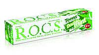 """Зубная паста для детей """"Рокс Teens. Двойная Мята. Взрывная Свежесть"""" 74 гр"""