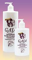 Бальзам для волос с овсом мягкость и блеск «Gaia» 500 мл