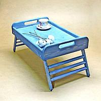 Столик-поднос с ручками Вермонт Делюкс аметист