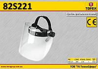 Щиток защитный лицевой толщина 1мм,  TOPEX  82S221
