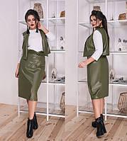 2a908273f621 Женский костюм для офиса оптом в Украине. Сравнить цены, купить ...