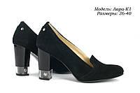 Замшевые туфли на красивом каблуке., фото 1