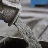 Бетон стройхолдинг стоимость цементного раствора для штукатурки
