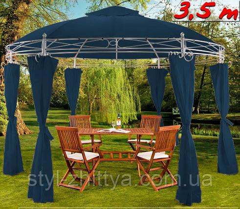 Кругла альтанка, шатер 3,5м / синя, фото 2