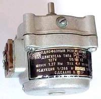 Двигатель РД-09 для гриля