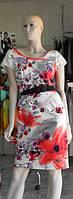 Цветное платье из хлопка